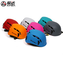 Outdoor Rock Climbing Helmet Speleology Mountain Rescue Equipment to Expand Safety Helmet Caving Work Helmet xinda outdoor adjustable helmet climbing equipment expand helmet hole rescue mountain climbing helmet protective safety helmet