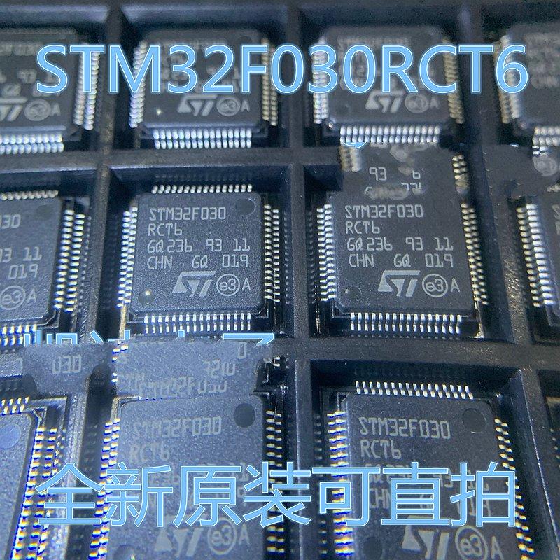 1 pces stm32f030rct6 lqfp64 st mcu ic chip para equipamentos elétricos xp016i