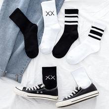 Новый продукт осенние и зимние носки женские корейские однотонные