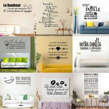 Autocollants muraux en vinyle, citation des règles De La Famille, décoration De La maison