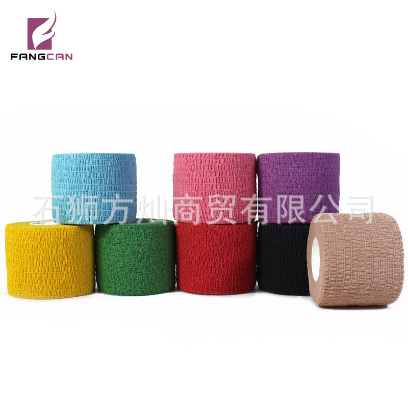 Sports Self-adhesive Elastic Bandage Nonwoven Fabric Multi-Color Breathable Medical Use Dressing Reinforced Fitness FANGCAN Fang