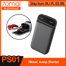 Charger Car-Starter Battery-Power-Bank Starting-Device 70mai-Car Portable 12V 600A New-Arrival