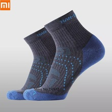 men Winter Outdoor Sports Good Quality Merino Wool Thermo Socks Functional wool socks Soft  Antibacterial deodorant