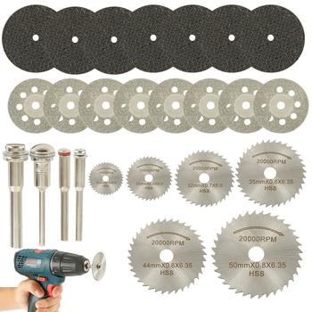 32pcs HSS Mini Circular Saw Blade Set Resin Cut-Off wood Cutting Disc Diamond Metal Saw Bladeser Power Tools for Dremel Drill