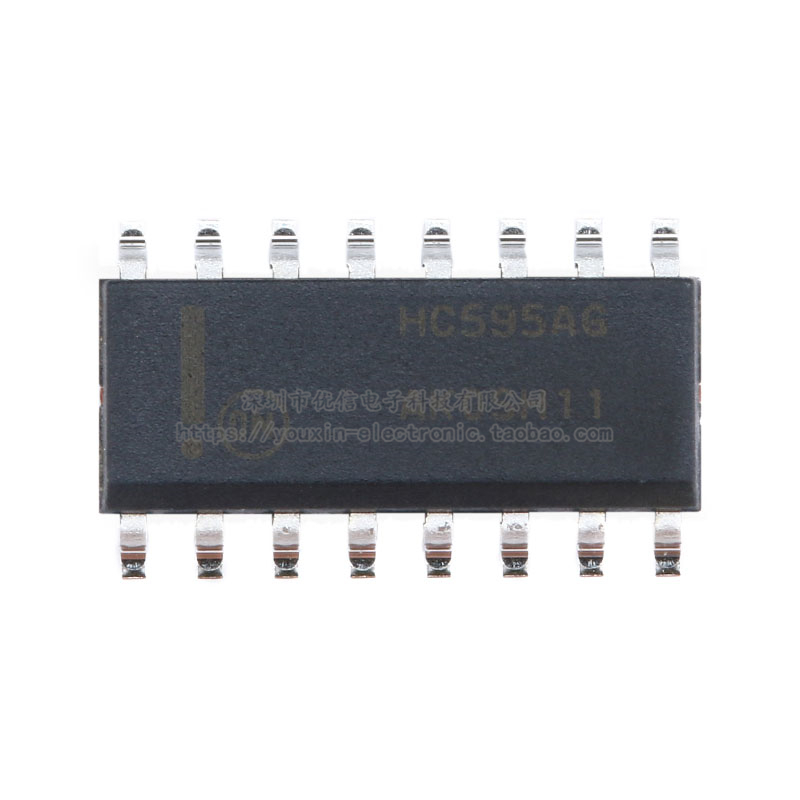 10PCS SMD MC74HC595ADR2G SOIC-16  Logic Chip Register
