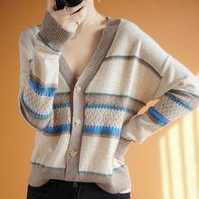 Женское зимнее трикотажное кашемировое пальто sparsil 100% в