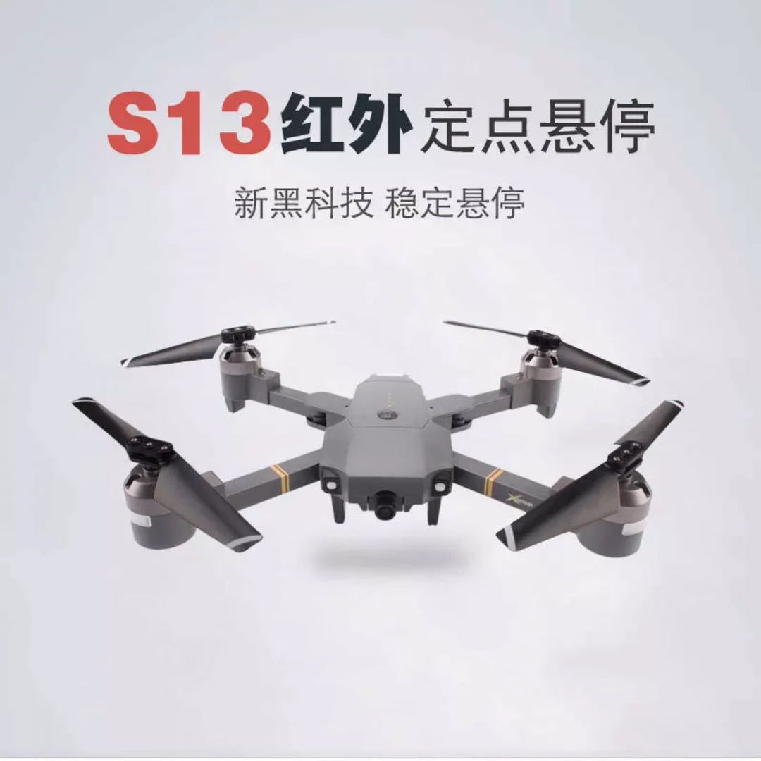 Unmanned Aerial Vehicle Smart Hand Control Sensing Quadcopter High-definition Folding Aerial Photography Set High Remote Control