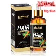 2pcs/lot 100mL Minoxidil 5 Herbal Essence Argan Oil Hair Growth Serum Anti Loss Oil For All Hair Types Hair Regrowth Treatment