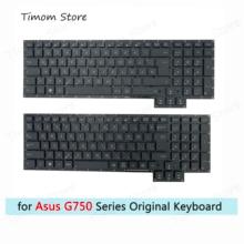 Laptop Japan Keyboard G750JY Asus for G750jh/G750jm/G750js/.. Black Brand-New Germanic