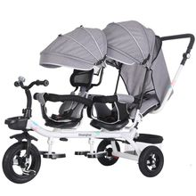 Многофункциональная детская двухколесная трехколесная коляска