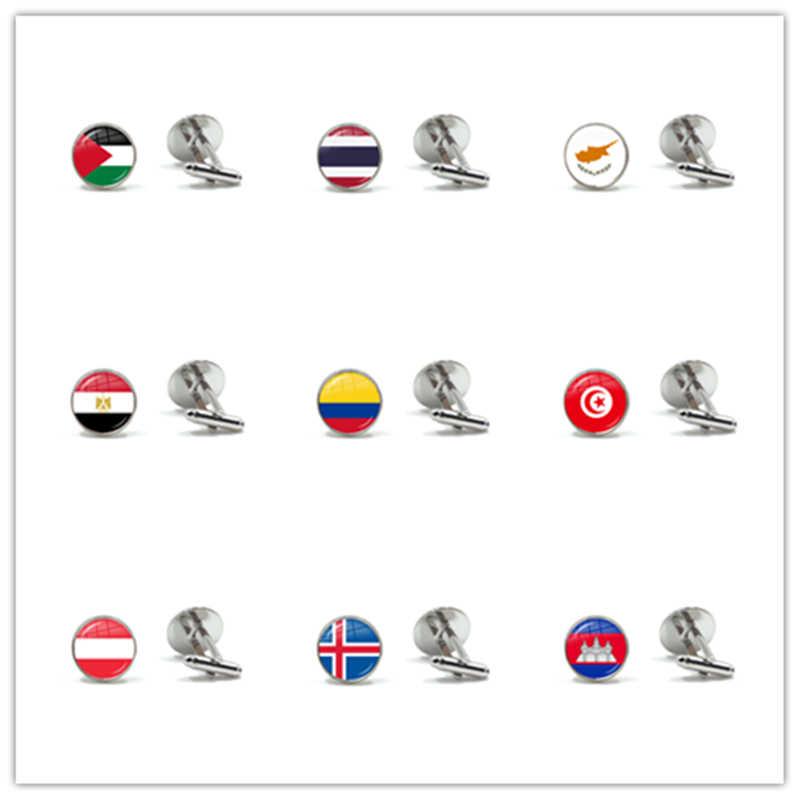Palestina, Thailandia, Cipro, Egitto, Colombia,Tunisia,Austria, Islanda, cambogia Bandiera Nazionale di Vetro Cabochon Pulsante Gemelli Regalo