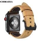 CHIMAERA Apple Watch...