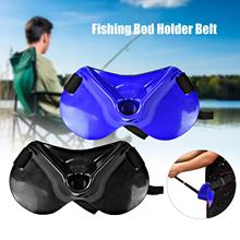 Portable Adjustable Boat Sea Fishing Waist Belt Prop Belly Top Fishing Rod Pole Stand Holder Tool Professional Fishing Belt Tool