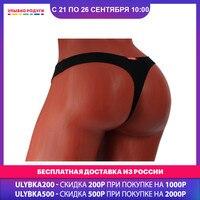 Panties Roberta 3077453 Улыбка радуги ulybka radugi r ulybka smile rainbow косметика Underwear Women's Intimates Panties