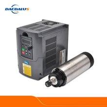Daedalus Kit de Motor de husillo 800W, enrutador CNC de 0,8 kW, Motor de fresado ER11, convertidor de inversor VFD de 1,5 kW y 220V para grabador CNC