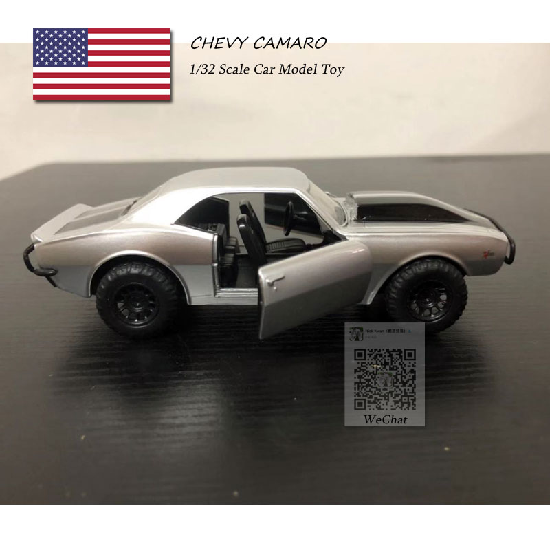 CHEVY CAMARO (11)