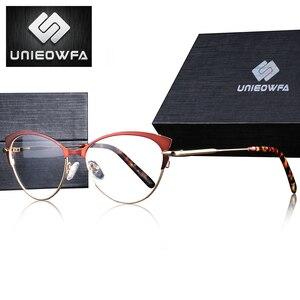 Image 2 - Retro olho de gato óptica miopia óculos quadro mulher prescrição progressiva óculos quadro claro grau óculos quadro
