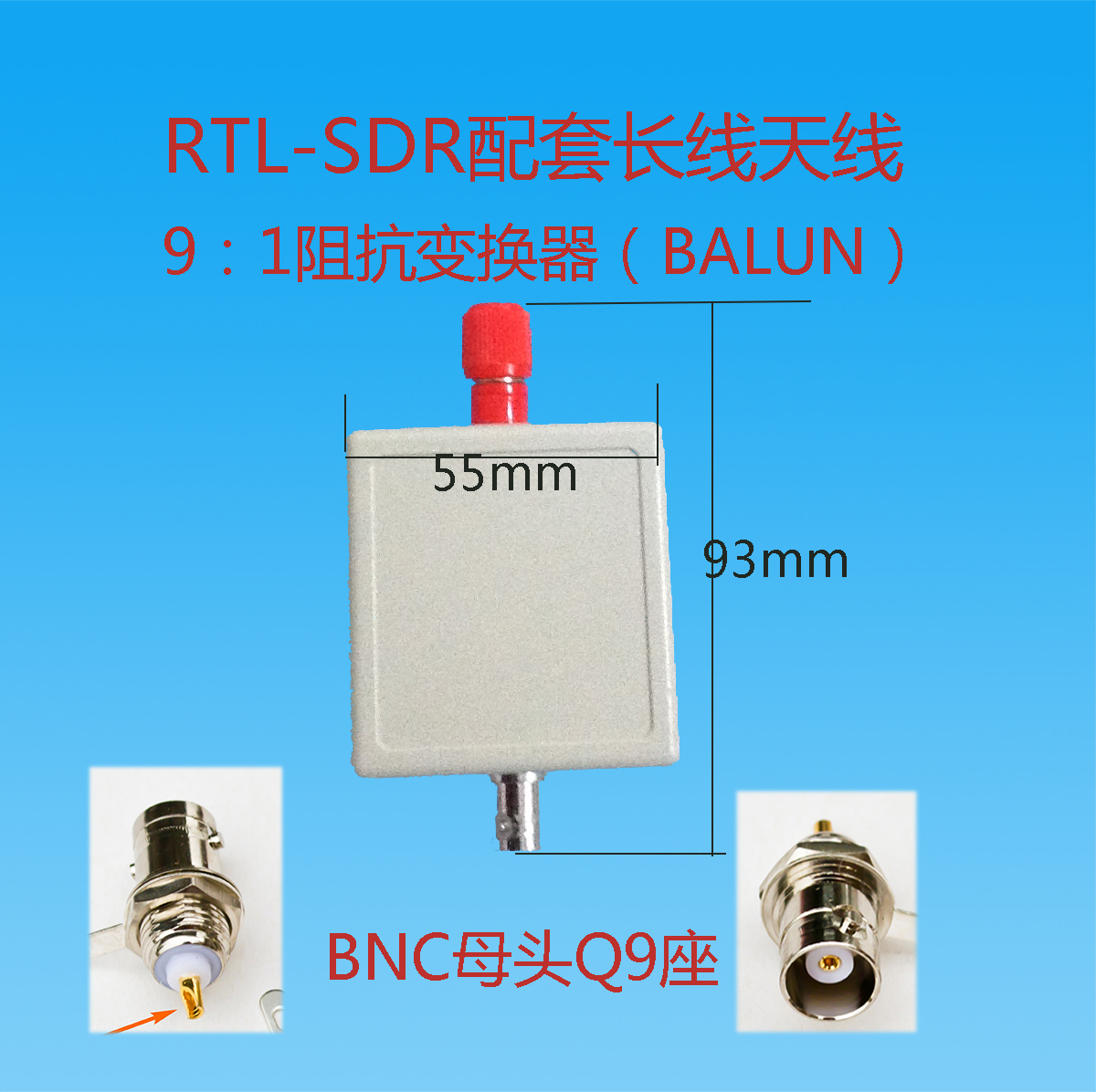 Rtl-sdr With Long Line Antenna 9:1 Impedance Converter Baron