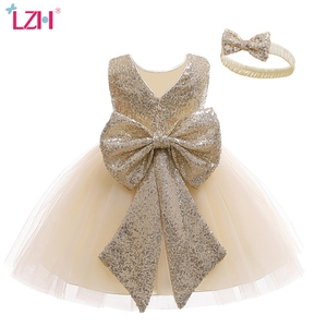 1st Year Birthday Dress Summer Baby Girls Dress For Baby Sequins Princess Dress Christening Infant Party Dress Newborn Clothes