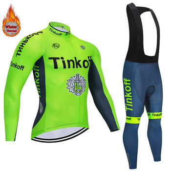 Invierno térmico Saxo bank Tinkoff Ciclismo Jersey Maillot Invierno Ropa Ciclismo MTB...