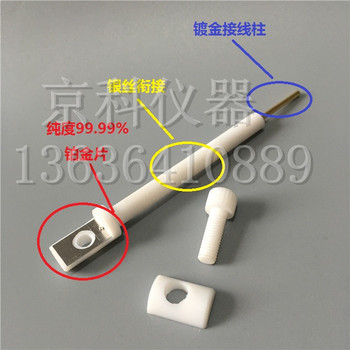 Jj110 multi-purpose electrode clip platinum plate electrode clamp for corrosion resistant built-in platinum sheet 10*10*0.1mm