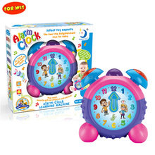 Alarm Clock Small Learning Machine, Infant Toy Experts, Children Baby Enlightenment, Music and Light, Happy Study cengage learning gale a study guide for mary oliver s music lessons