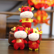 Plush-Toys Cattle Traditional Chinese Gift for Good-Luck Mascot Zodiac Milk-Cow Ox Red