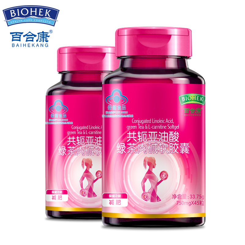 Cure Obesity Remove Extra Fat Prevent Fat Rebound
