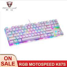 MOTOSPEED K87S מכאני מקלדת משחקי מקלדת USB חוטית מקלדת משחקים מותאם אישית LED RGB תאורה אחורית עם 87 מפתחות עבור lol cf