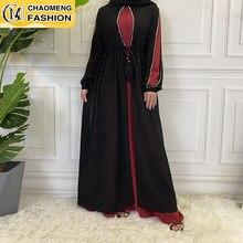 Robe d'hiver de haute qualité pour femmes musulmanes, élégante, à la mode, belle, Ensembles musulmans, nouvelle collection 2021