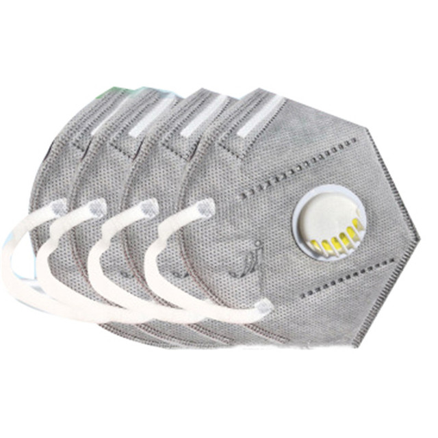2PCS/Set N95 PM2.5 Respirator Face Mask Anti Flu Prevention Dust Pm 2.5 Filter Breathing Valve Mouth Masks 3