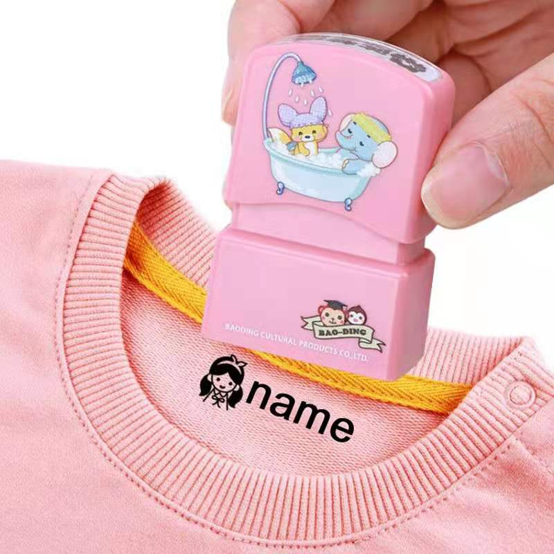 Customized baby name stamp, for children, name stamp, student wear, not easy to fade, stamp sticker ZXH