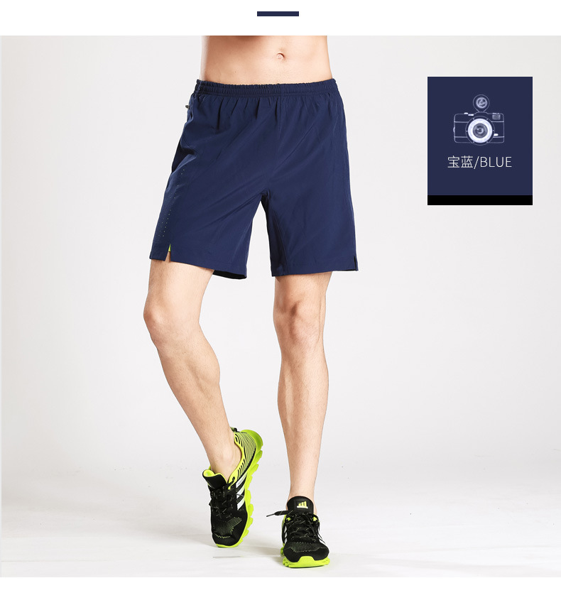 A1040 Men Basketball Shorts Men Running Summer Beach Sport For Male Training Short Quick-dry Travel shorts