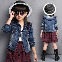 4-12Y Baby Girls Long-sleeve Jacket Coat Denim Top Button Children's Jean Coat Fashion Autumn Spring Children Outerwear Jacket недорого