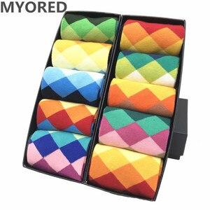 Image 1 - MYORED mens kleurrijke casual dress sokken gekamd katoen gestreepte plaid geometrische rooster patroon fashion design hoge kwaliteit