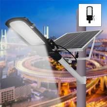 Светодиодный уличный фонарь на солнечной батарее, наружная лампа настенная лампа, двойной режим запуска, водонепроницаемый энергосберегающий свет управления и кнопочный переключатель