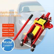2T Car Jack Horizontal Hydraulic Lift Trolley Jack Stand Car Tire Change Repair Tool  Car Van Protective Pad Lift 135-300 mm