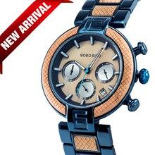 BOBO BIRD reloj de madera para hombre, cronómetros hechos a mano, reloj de pulsera de cuarzo con movimiento japonés, para hombre erkek kol saati