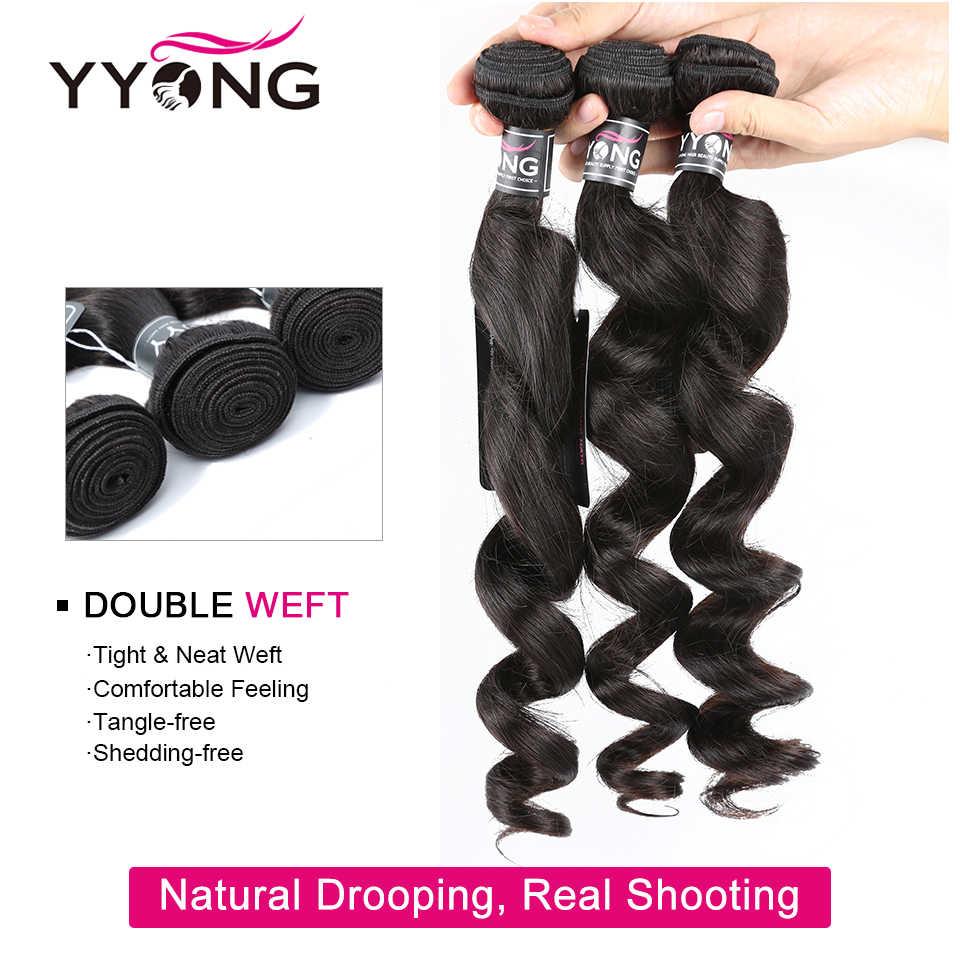Yyong Brasilianische Lose Welle Bundles Mit Frontal 3 Remy Menschliches Haar Weave Bundles Mit Verschluss Freien Teil Spitze Frontal Mit bundles