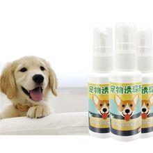35 мл Собачий Туалет тренировочный спрей безвредный индуктор тренировочный позиционирование для домашних животных дефекация привычки для дефекации собак