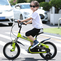 Fun Baby Outdoor Toy Sports Multi Channel Shock Absorber Kids Bike Double Disc Brakes Cartoon Children Bicycle Toys For 3 Years+