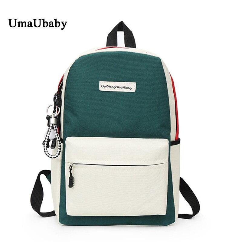 New Mummy Backpack Outdoor Travel Large Capacity Portable Shoulder Computer Bag Travel Shoulder Backpack Multi-function