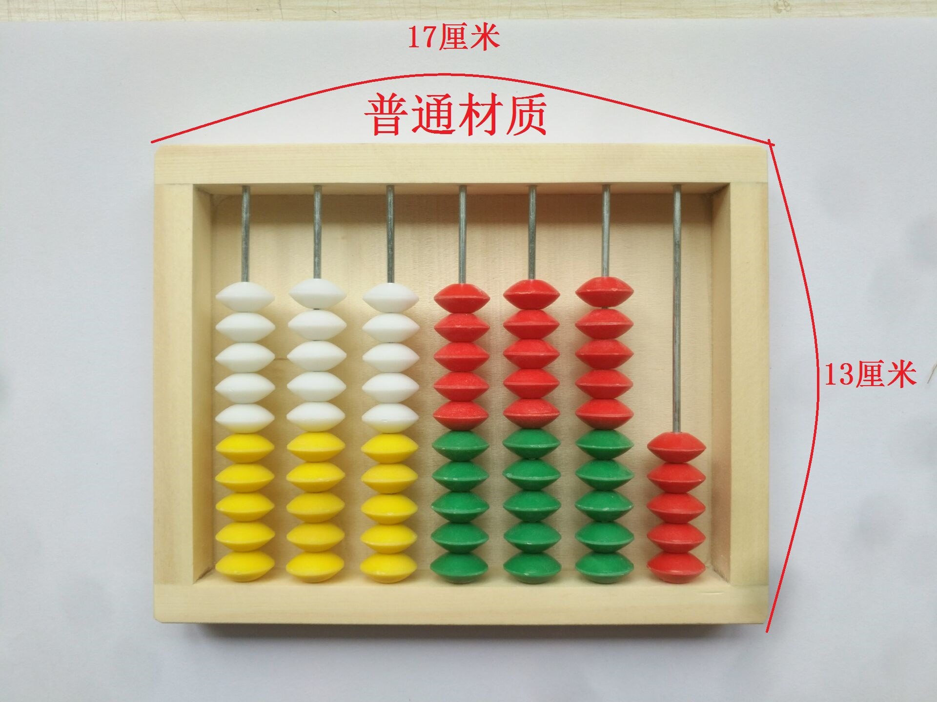 Teaching Toys Abacus Single Calculation Young CHILDREN'S Teaching Aids Double Row Rack Ten Beads May Make Wall Chart Style Anti-