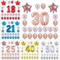 24 шт./компл. с днем рождения воздушные шары из фольги в виде цифр 18 20 25 30 40 50th взрослые украшения для дня рождения Звездный конфетти воздушный ...