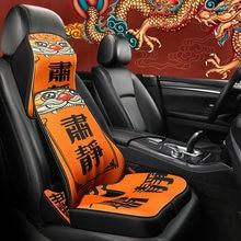Автомобильная подушка для шеи регулируемая подголовник с 3d