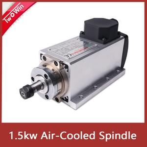 Image 1 - 1.5kw 공기 냉각 스핀들 모터 110V/220V 스퀘어 공기 냉각 스핀들 밀링 스핀들 CNC 조각 목재 라우터