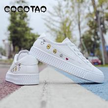 2019 New Tide Shoes Summer And Autumn Leisure Low Help Harajuku Retro College Ho