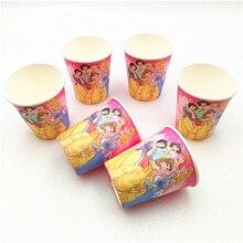 10pcs Ariel/Snow White/Belle/Cinderella/Jasmine/Aurora Princess Paper Cup Baby Shower Kids Birthday Party Supplies Decoration