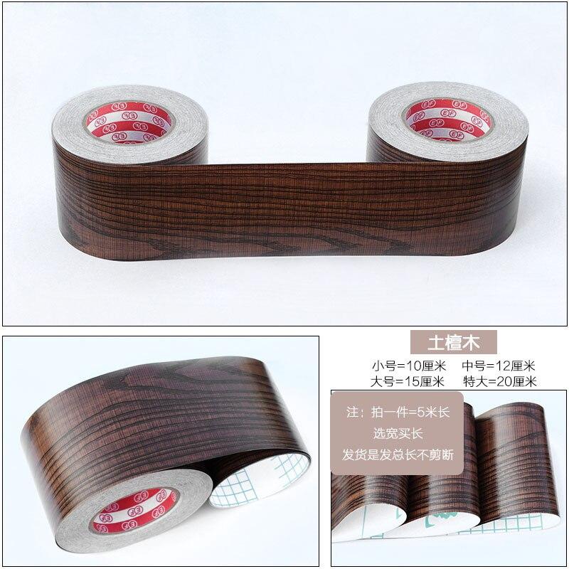 5M PVC Self-Adhesive Wall Stickers Baseboard Marbling Waterproof Skirting Line Living Room Tile Wood Grain Floor Decorative