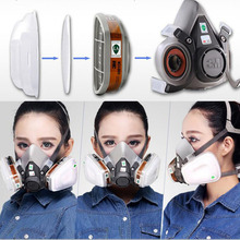 9 in 1 Suit Half Face Gas Mask Respirator Painting Spraying Dust Mask For 3 M 6200 N95 PM2.5 gas Mask брюки vladi collection vladi collection mp002xw1gtwx